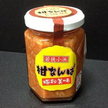 小浜中央青果 柑なんば (150g)×3個 -C-