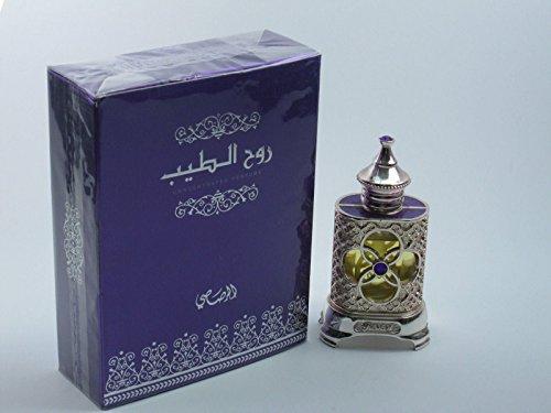 Ruh AlTeeb Alcohol Fragrance Christmas product image