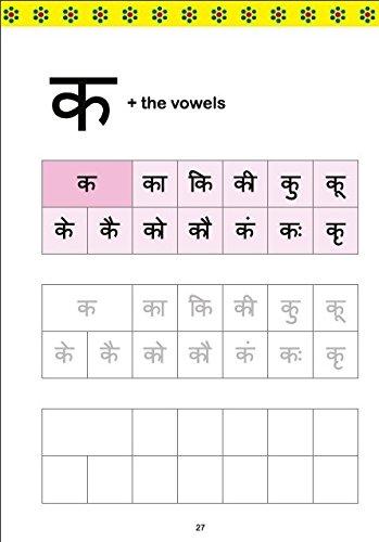 Counting Number worksheets » Hindi Vyanjan Practice Worksheets ...