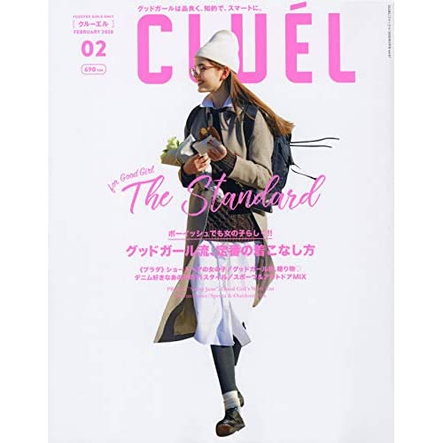 CLUEL 表紙画像
