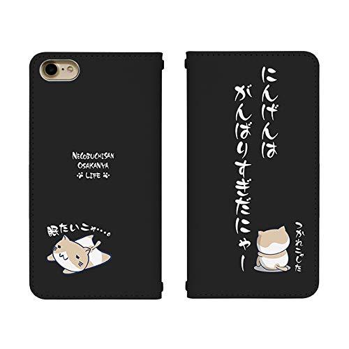 してはいけませんコンサート魂Carine iPhone 8 Plus 手帳型 スマホケース スマホカバー bn552(I) ねこぶちさん アイフォン8プラス スマートフォン スマートホン 携帯 ケース アイホン8プラス 手帳 ダイアリー スマフォ カバー