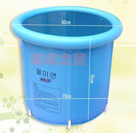 Happy Life Portable Plastic Bathtub Blue Buy Online In