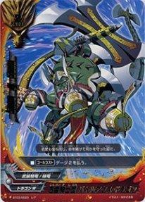 FutureCard Buddyfight / Thunder Knights, Battle Axe Dragon (BT03/0023) / Booster Set 3: Dododo Great Adventure ~The Great Gathering of Dragons!!~ / A Japanese Single individual (Dragon Battleaxe)