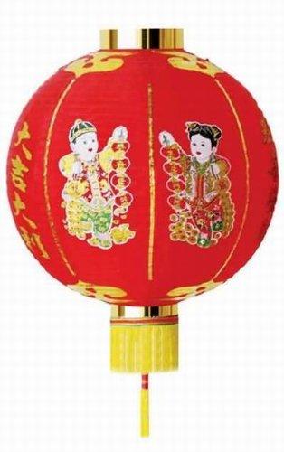 Chinese Festival & Celebration Paper Lantern