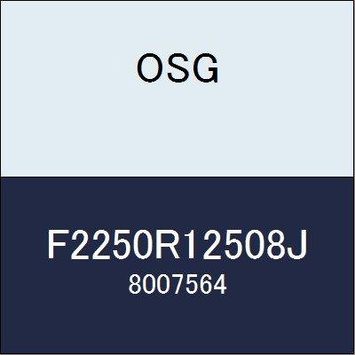 OSG カッター F2250R12508J 商品番号 8007564