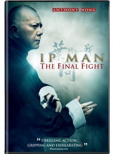 Ip Man: The Final Fight (2013)^Ip Man: The Final Fight N/A Herman Yau Albert Yeung Checkley Sin WellGo USA