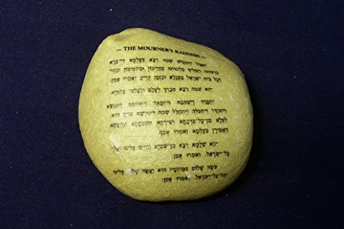 Judaica The Mourners Kaddish Shiva River Rock Stone Hebrew Jewish Prayer OOAK Collectible Pebble Bereavement Cemetery Death Grave Gravesite Sympathy Unveiling Gift