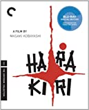Harakiri (The Criterion Collection) [Blu-ray]