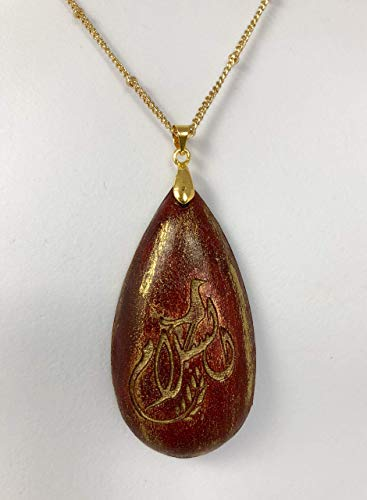 Wooden Handpainted And Engraved Arabic Calligraphy Peace Pendant (Pomegranate Red and Gold) and 14k Plated Ball Chain Necklace
