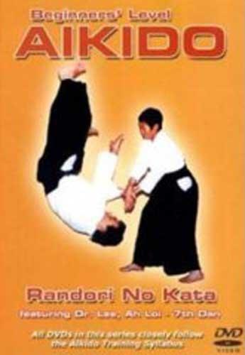Aikido Beginner's Level