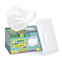【日本国内検品 広耳】マスク 小さめ PFE BFE VFE 99%以上 個包装 子供用 女性用 こども用 耳が痛...