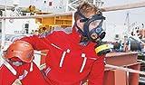 Induschoice Organic Vapor Full Face Respirator Mask Gas Mask Paint Pesticide Chemical Formaldehyde Anti Virus Respiratory Protection
