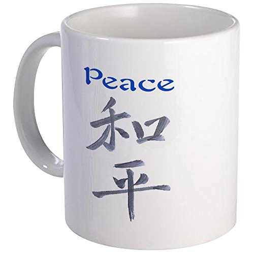 CafePress PEACE PAINT Unique Coffee
