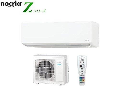 富士通ゼネラル ルームエアコン nocria(ノクリア)Zシリーズ 人感センサーで自動エコ運転・フィルター自動掃除機能、除湿 主に26畳用 200ボルト(8.0kW) AS-Z80H2-W