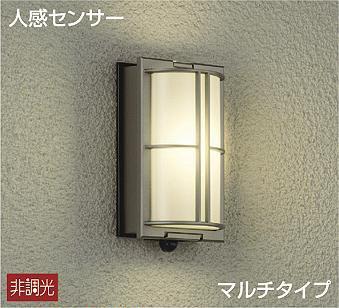 DAIKO 人感センサー付 LEDアウトドアライト(LED内蔵) DWP38652Y B01M5DUPH6