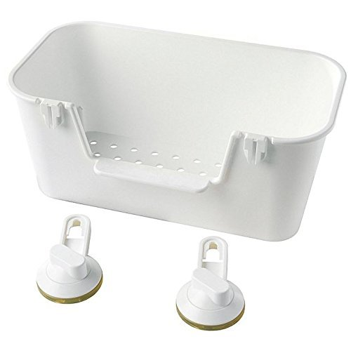 Ikea Stugvik Basket with Suction Cup, White