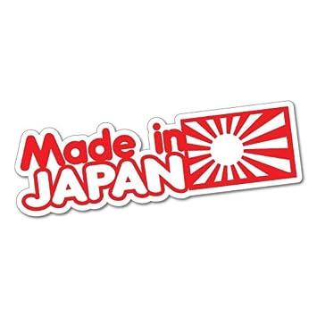 Rising sun made in japan jdm car sticker decal
