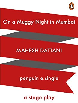 dattani's on a muggy night in If you found yourself melting away in the big apple during wednesday night's mugginess, you weren't alone  new york's muggy night sent wholesale power to four-year high by  tim loh and.