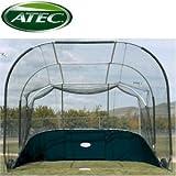 ATEC Pro Backstop Cage