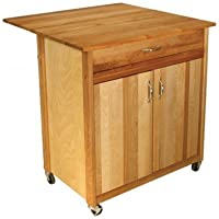 Catskill Craftsmen Mid-Size Two Door Cart with Drop Leaf
