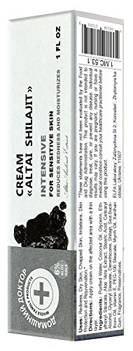Cream with Altai Shilajit 30ml/1 Fl Oz