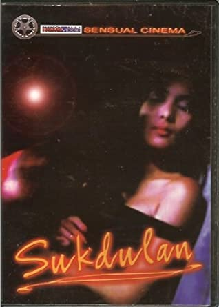 sukdulan full movie