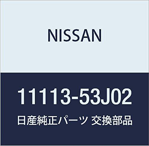 Nissan 11113-53J02 OEM Oil Pan Baffle Plate SR20DET