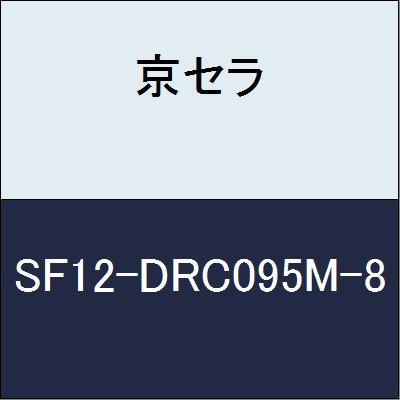 京セラ 切削工具 マジックドリル SF12-DRC095M-8  B079Y53VBS