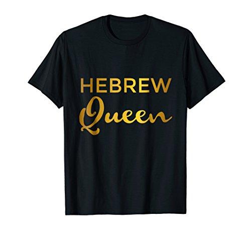 Hebrew Queen Shirt Hebrew Israelite Clothing Lion of Judah
