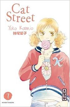 Cat street Vol.7