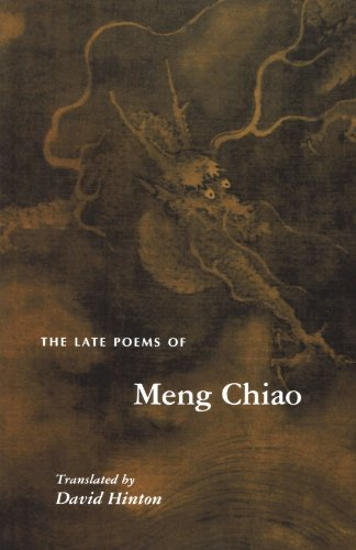 The Late Poems of Meng Chiao by Brand: Princeton University Press