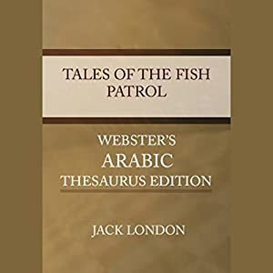 Tales of the Fish Patrol Audiobook