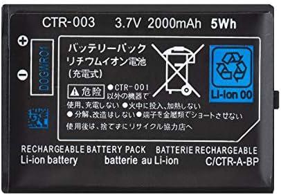 MYQXAZ ニンテンドー3DSのための驚異2000mAhの3.7V充電式リチウムイオン電池+ツールキットパック