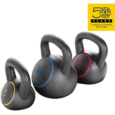 3 piece Kettlebell Kit by Gold's Gym , 17.15 x 10.26 x 12.24 Inches, WGGKBK13 by Golds Gym