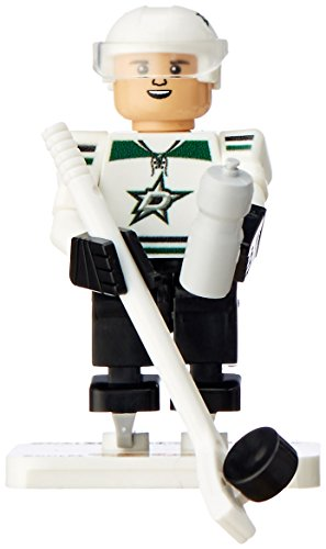 NHL Dallas Stars Tyler Seguin GEN 2 Limited Edition Minifigure, Small, Black