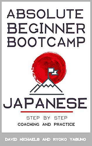 Japanese Absolute Beginner Bootcamp : (PDF Book Included) Step by