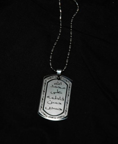 Amazon squared ahlul bayt islamic pendant imam ali hassan squared ahlul bayt islamic pendant imam ali hassan hussain shia prophet muhammad fatima stainless steel aloadofball Images