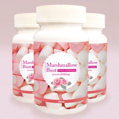 MarshmallowBust(マシュマロバスト)(大幅にまとめ買い3個セット) B00ZR13YEQ
