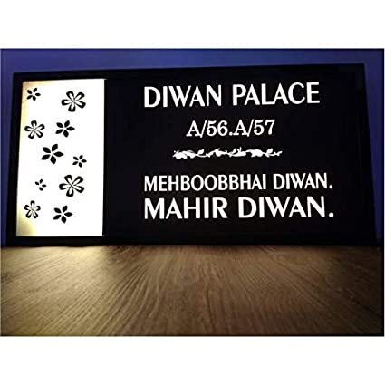 Parichay Personalized Backlit Name Plate