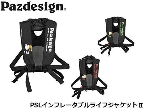 パズデザイン 国土交通省型式認証済 インフレータブルライフジャケット PFL-001 ブラックバレンシア F