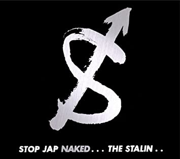 Amazon | STOP JAP NAKED | THE ...