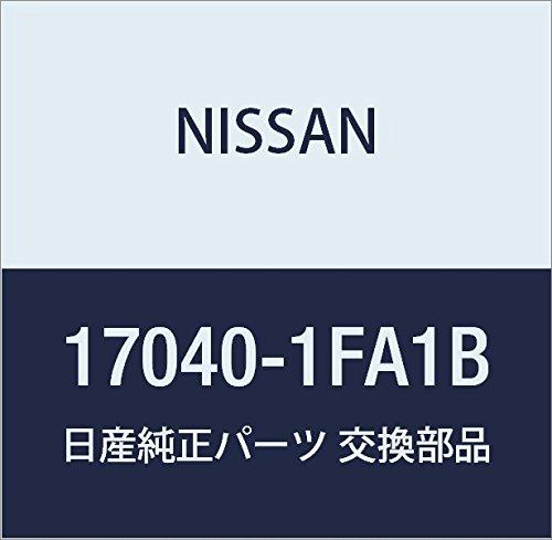 NISSAN(ニッサン) 日産純正部品 ポンプ コンプリート 17040-4M45B B01N3YJY0M -|17040-4M45B