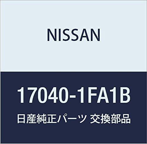 NISSAN(ニッサン) 日産純正部品 ポンプ コンプリート 17040-3S80A B01N911KPJ -|17040-3S80A