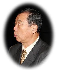 平野 貞夫