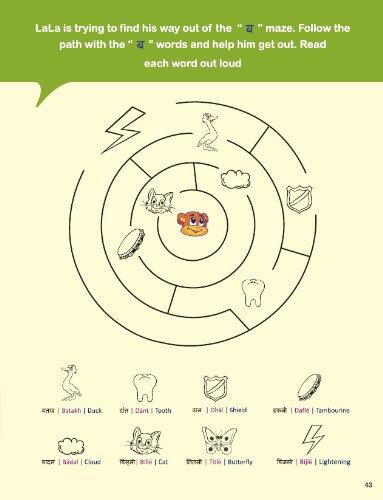 Hindi Phonics And Vocabulary (English and Hindi Edition): Aarti ...