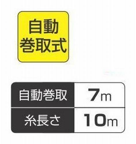 Tajima TAJ-54845 Cordeau de percussion Auto Wind 10 m