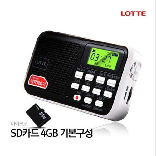 Lotte Professional Language Study Player + 4GB SD Card by Lotte