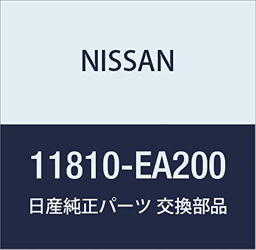Genuine Nissan (11810-EA200) Vapor Canister Valve Assembly by Nissan