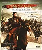 Mongol - Cengiz Han by Marcus Dunstan