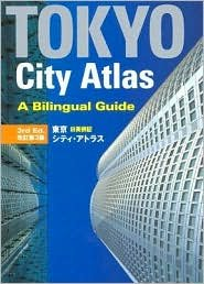 Tokyo City Atlas 3th (third) edition Text Only PDF